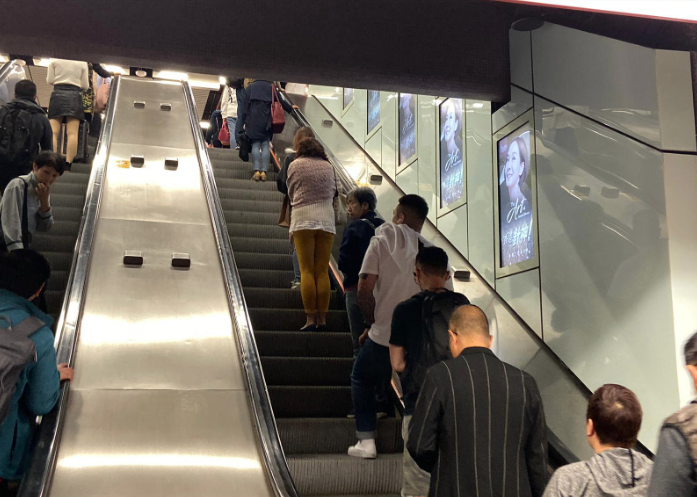 Escalator 3.png
