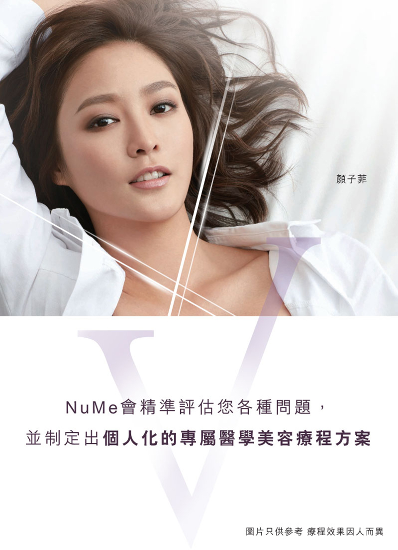 NuMe Google Landing Page - Botox + Xeomin 瘦面_Top Banner.jpg