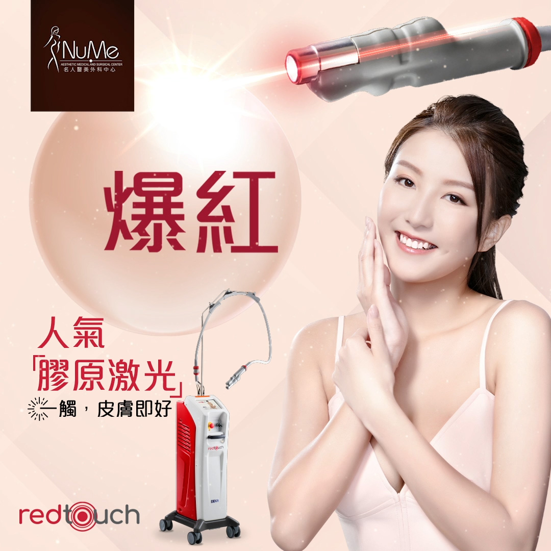 NuMe_red touch fb_cover.jpg